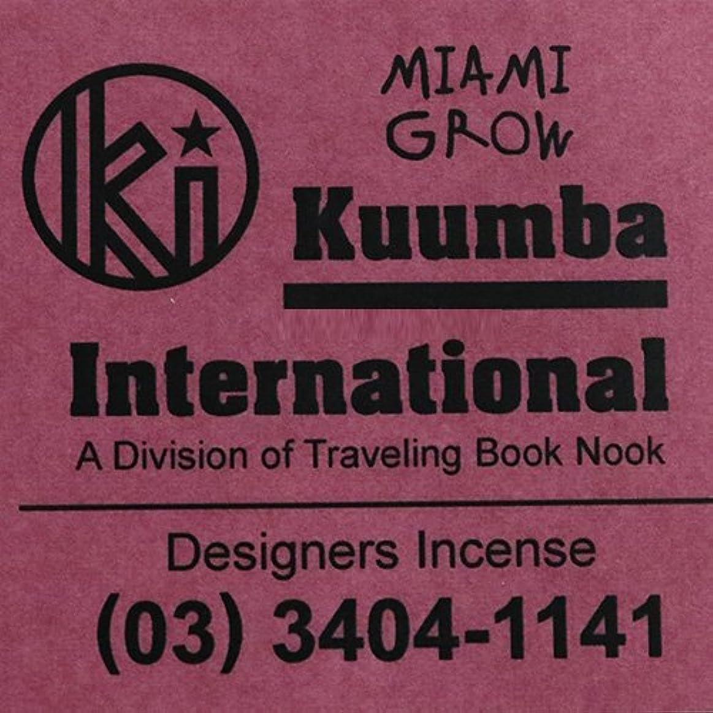ワーカーキャプション新しい意味(クンバ) KUUMBA『incense』(MIAMI GROW) (Regular size)
