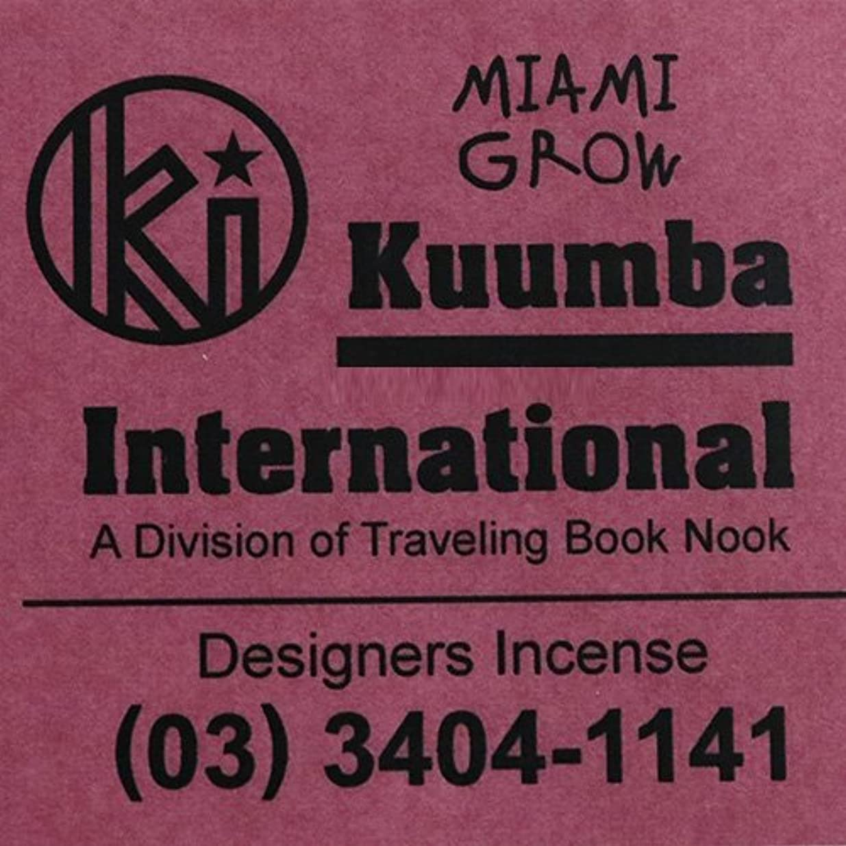 水族館シャックルいわゆる(クンバ) KUUMBA『incense』(MIAMI GROW) (Regular size)