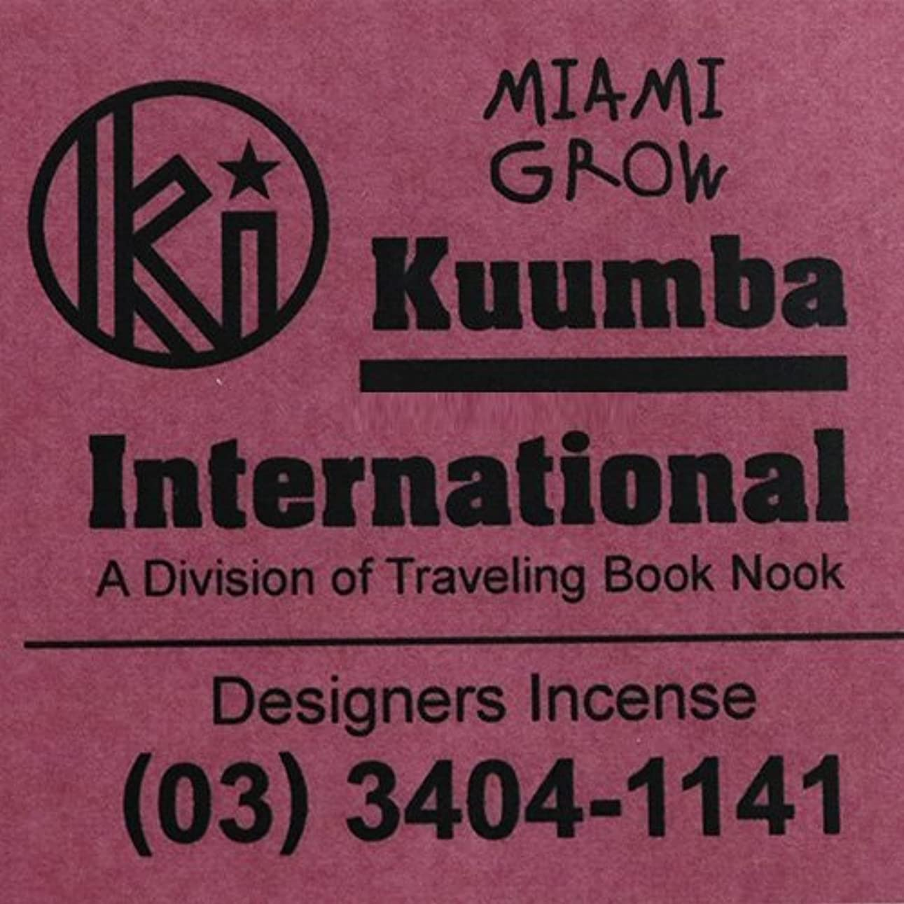 (クンバ) KUUMBA『incense』(MIAMI GROW) (Regular size)