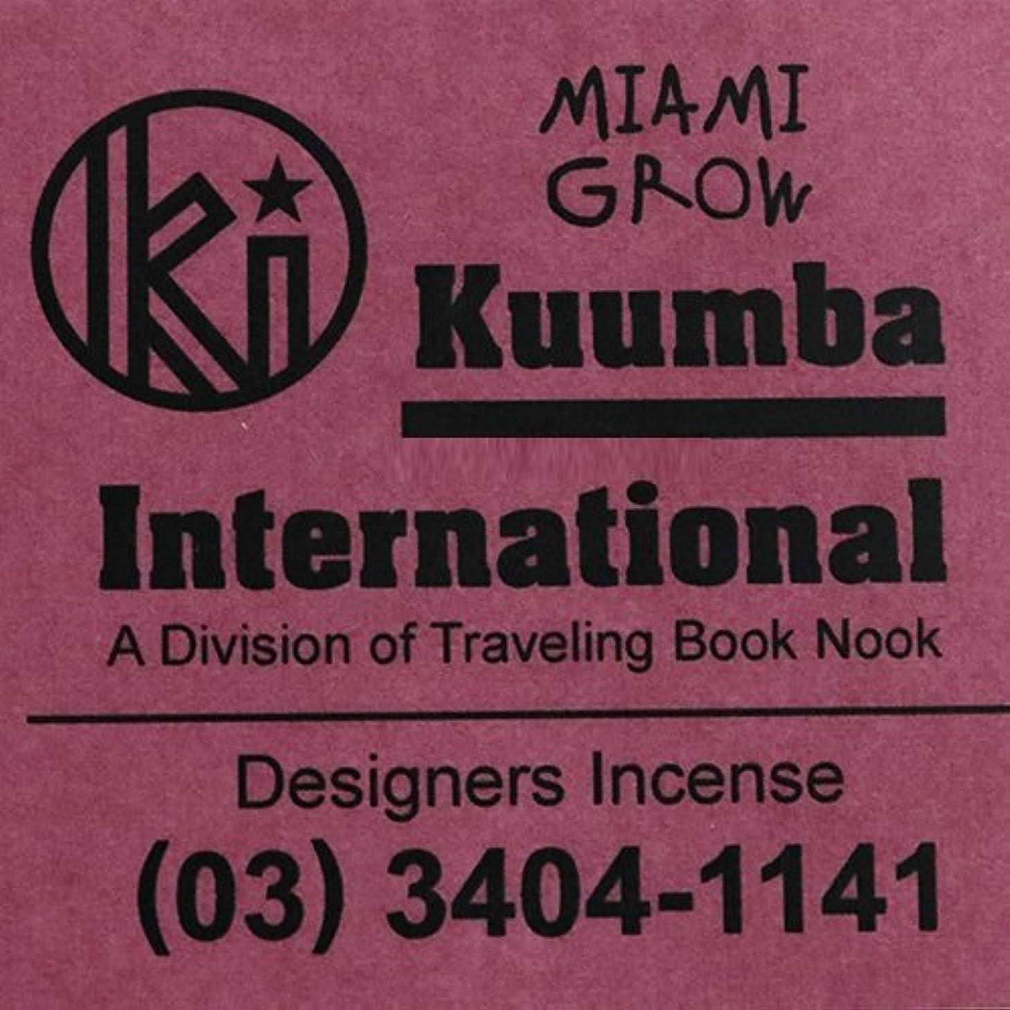 歩き回るページ風変わりな(クンバ) KUUMBA『incense』(MIAMI GROW) (Regular size)