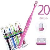 インターブレイス インターブレイス 矯正用山型 歯ブラシ 20本セット