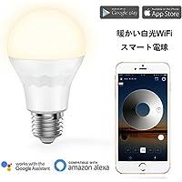 Magic Hue WiFi スマートLED 7.5W電球AlexaとGoogle Homeで使用, 日の出と日没 ワット数 E26口金 玄関灯 色温度電球色 暖かい白 色調節可能な調光相当の60W白熱電球相当は、とスマートフォンで動作します