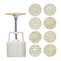 8 Stamps - Plastic Baking Moulds - Moon Cake Mould Small Cake Mould