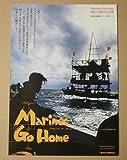 【映画チラシ】Marines Go Home 辺野古・梅香里・矢臼別 藤本幸久