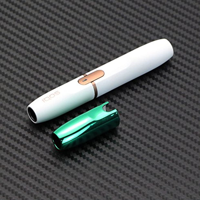アスリートペレグリネーションタイマーIQOS 専用 キャップ アイコス 着せ替え キャップ カバー