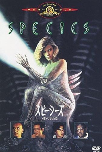 スピーシーズ 種の起源 [DVD]の詳細を見る
