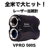 ゴルフ レーザー距離計 距離測定器 距離計測器 高低差 保証2年 傾斜モード 精度±1Y tectectec VPRO500S テックテック 104×72×41mm