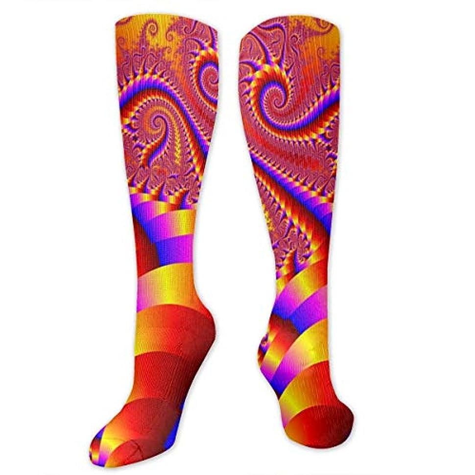 征服するコショウ一目靴下,ストッキング,野生のジョーカー,実際,秋の本質,冬必須,サマーウェア&RBXAA Red Psychedelic Trippy Art Socks Women's Winter Cotton Long Tube Socks...