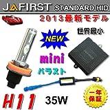 JAFIRST Standard クライスラー グランドボイジャー High H11(H8/H9) 8000K 6層基盤 35W 超薄