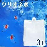 (海水魚)足し水くん 天然海水「クリオネ水」(海洋深層水) 3リットル クリオネ飼育 本州・四国限定[生体]