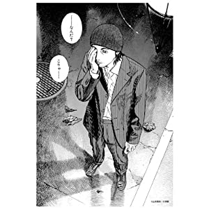 150ピースミニパズル BIG Comic Spirits ホムンクルス 150-182