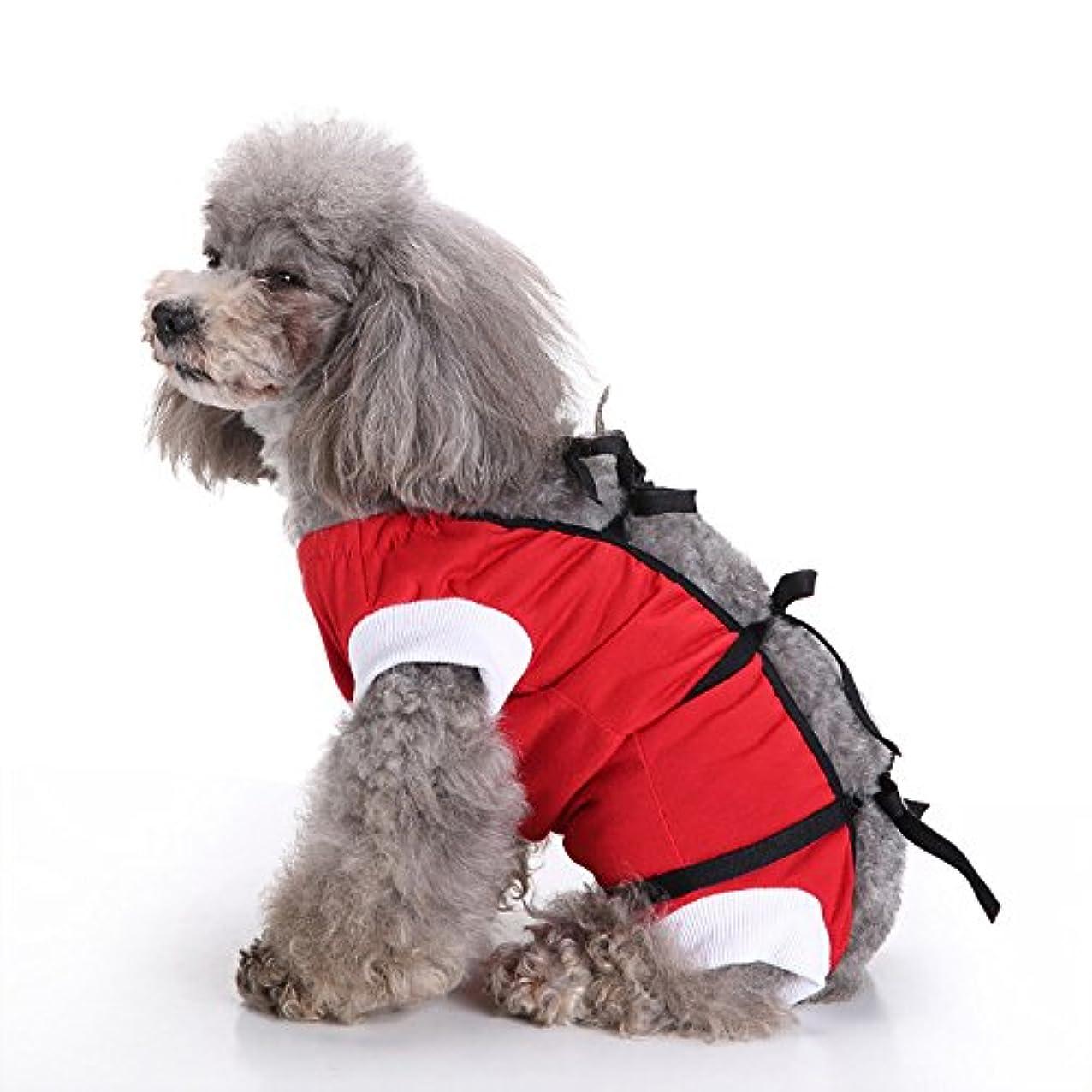 はねかけるワームうまくいけばJoielmal クインウィンド ペット犬猫手術用ベスト(犬用)夏用腹部創傷疾患手術後の保護犬用ベスト XS- L
