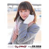 【西潟茉莉奈】 公式生写真 AKB48 シュートサイン 劇場盤 みどりと森の運動公園Ver.