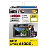 HAKUBA デジタルカメラ液晶保護フィルム 耐衝撃タイプ Nikon COOLPIX A10000専用 DGFS-NCA1000