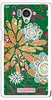 ohama SHL25 AQUOS SERIE アクオス ハードケース ca644-4 花柄 レトロ ポップ フラワー スマホ ケース スマートフォン カバー カスタム ジャケット au