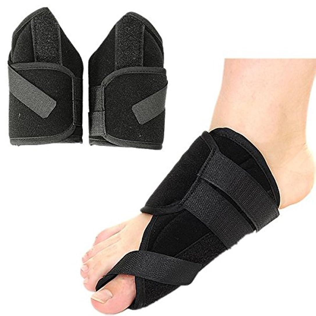 Dizzy 外反母趾サポーター 足指矯正パッド 睡眠中に親指矯正 2個組
