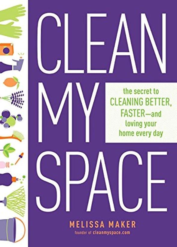 従事するアナウンサー信仰Clean My Space: The Secret to Cleaning Better, Faster, and Loving Your Home Every Day (English Edition)