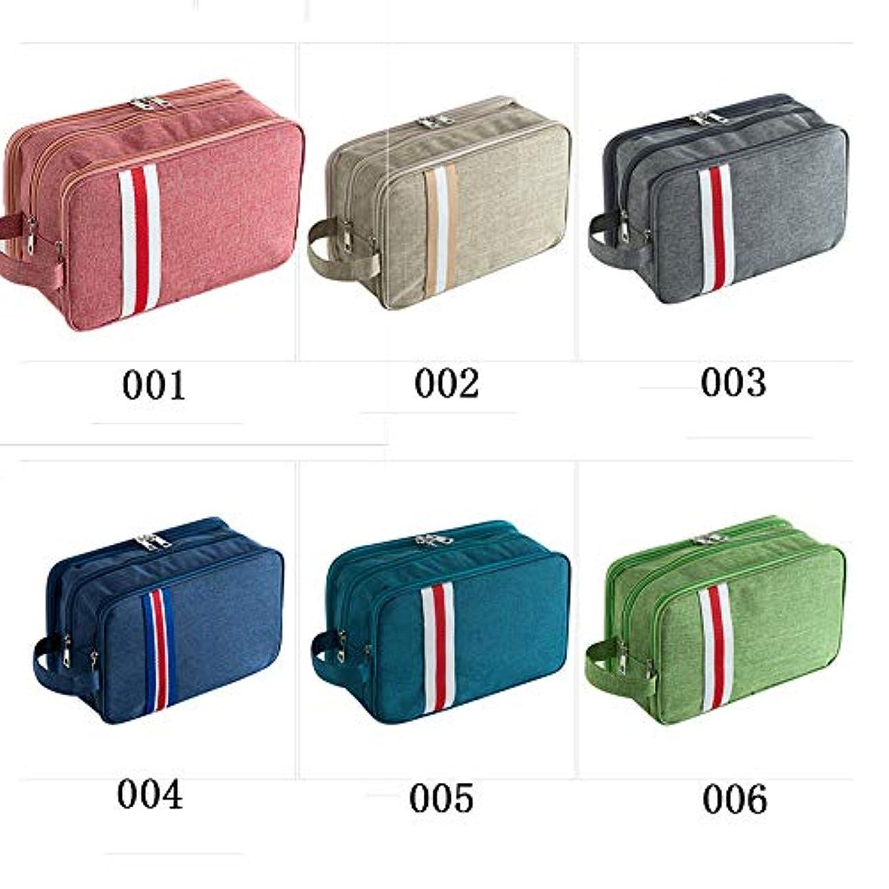 ダブルジッパー化粧品袋収納アクセサリー毎日の出張トラベルウォッシュバッグ防水化粧品バッグ男性と女性のポータブル収納袋収納袋セット大容量の乾湿分離旅行用品
