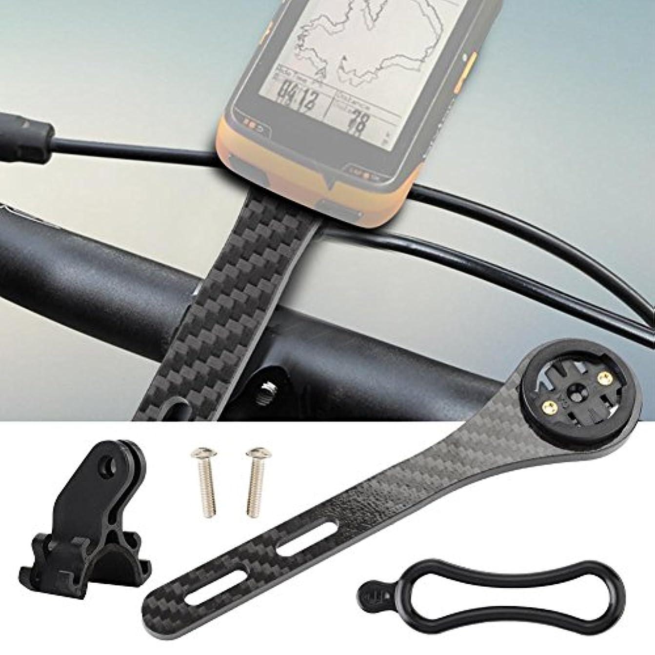 カウントアップよろめく日曜日バイク コンピュータマウントホルダー エクステンションホルダー 取り付け簡単 多機能 スポーツカメラ&自転車ライトの装着をサポート 自転車アクセサリー
