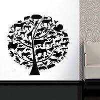 Ansyny 動物園公園テーマツリーデカール動物ツリーブランチビニールステッカー象ゼブラライオンデカール自己接着壁画59 * 57センチ