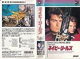 ネイビー・シールズ [VHS]