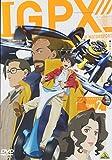 IGPX 2 [DVD]