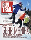 RUN+TRAIL Vol.17 2016年 04 月号