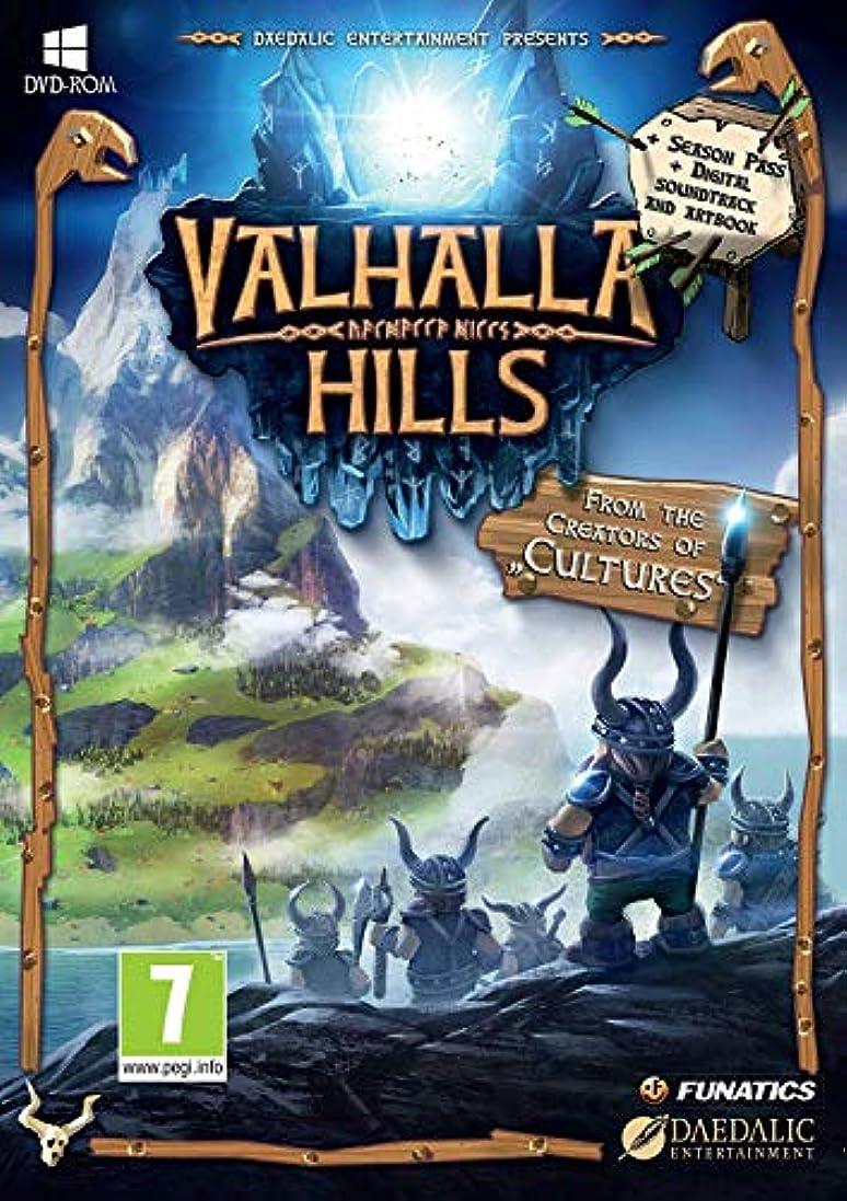 意識的蓮グレートオークValhalla Hills Special Edition (PC DVD) (輸入版)