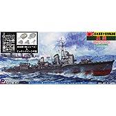 ピットロード 1/700 日本海軍 駆逐艦 風雲 フルハル 新装備+エッチングパーツ付 SPW13