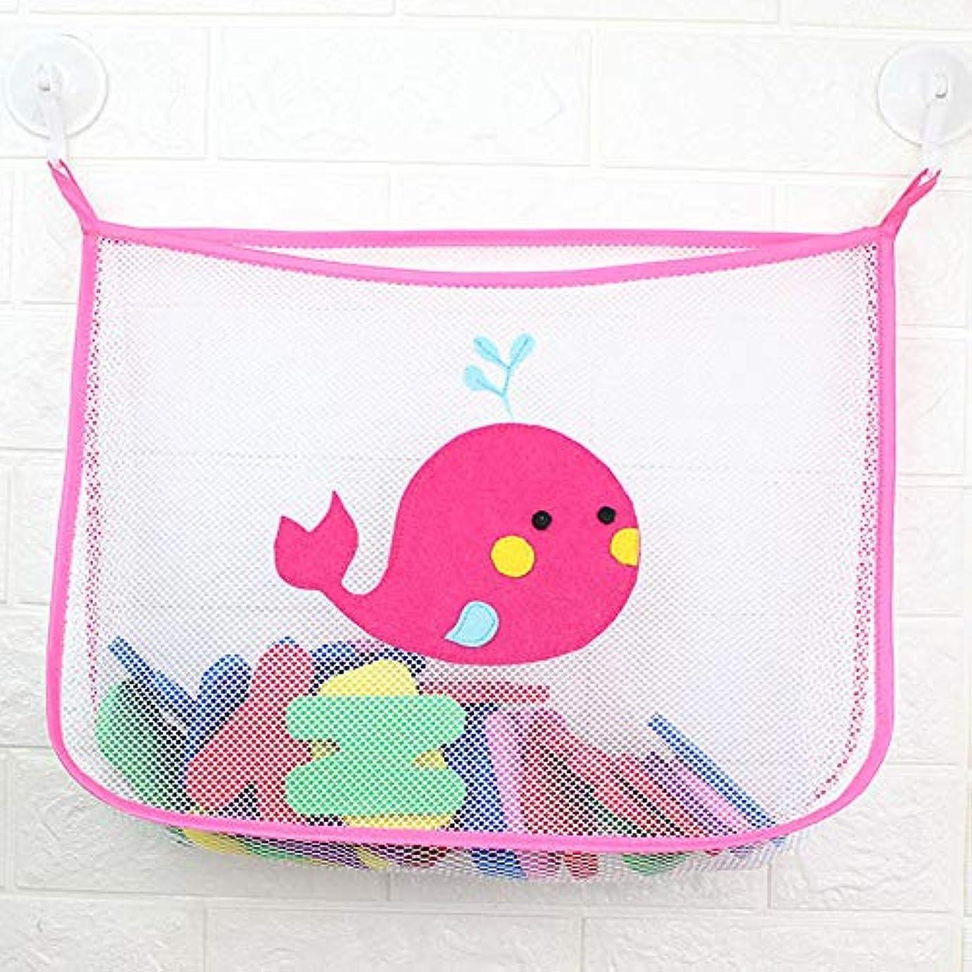鼓舞する夢中非行ベビーシャワー風呂のおもちゃ小さなアヒル小さなカエルの赤ちゃん子供のおもちゃ収納メッシュで強い吸盤玩具バッグネット浴室オーガナイザー (ピンク)