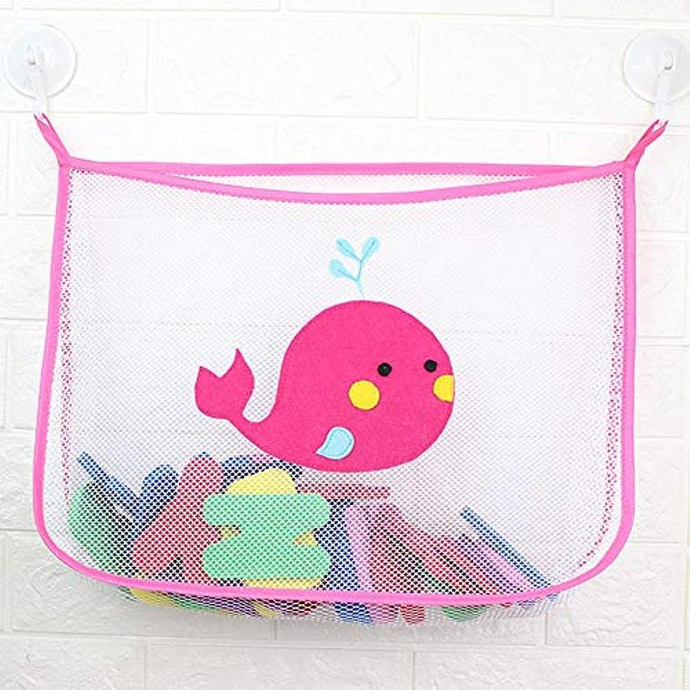 ベイビー変数中にベビーシャワー風呂のおもちゃ小さなアヒル小さなカエルの赤ちゃん子供のおもちゃ収納メッシュで強い吸盤玩具バッグネット浴室オーガナイザー (ピンク)