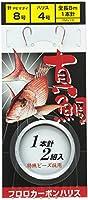 ヤマシタ(YAMASHITA) マダイ仕掛 FMV18 8-4