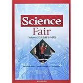 『Science』で読む科学の世界―Science Fair