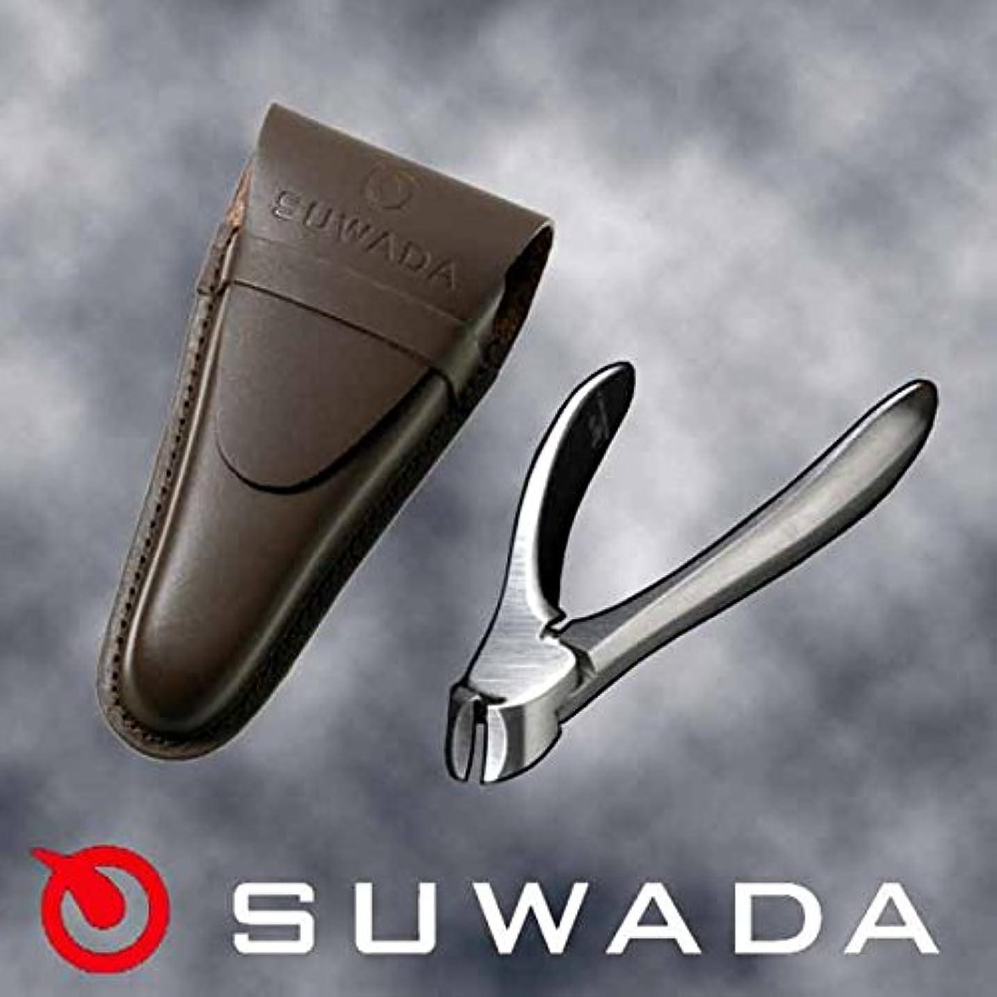 原始的な複雑でないサミュエルSUWADA爪切りクラシックベビー&ブラウン(茶)革ケースセット 特注モデル 諏訪田製作所製 スワダの爪切り