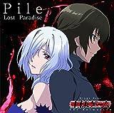 【Amazon.co.jp限定】Lost Paradise(CD)(アニメ盤)(オリジナルブロマイド付)