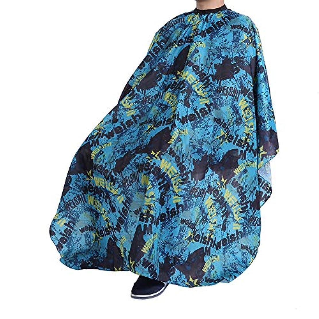 複製型曲理髪岬エプロンユニセックス-3パターン-防水(ブルースクロール)
