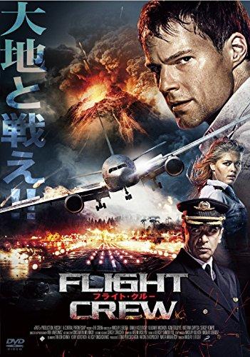 フライト・クルー [DVD] -