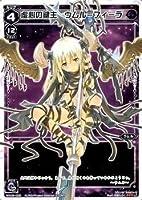 ウィクロス 虚心の鍵主 ウムル=フィーラ(ルリグコモン) リアクテッド セレクター(WX-09)/シングルカード