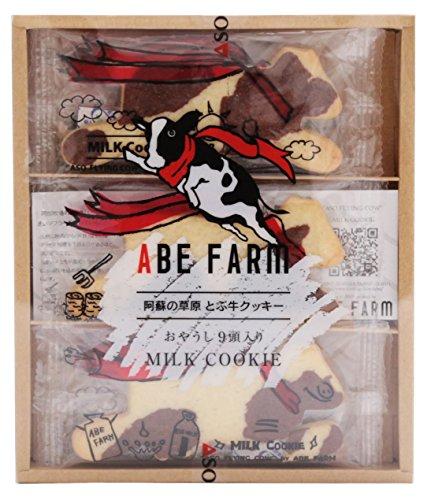 阿蘇の草原とぶ牛クッキー/阿部牧場 熊本のお土産