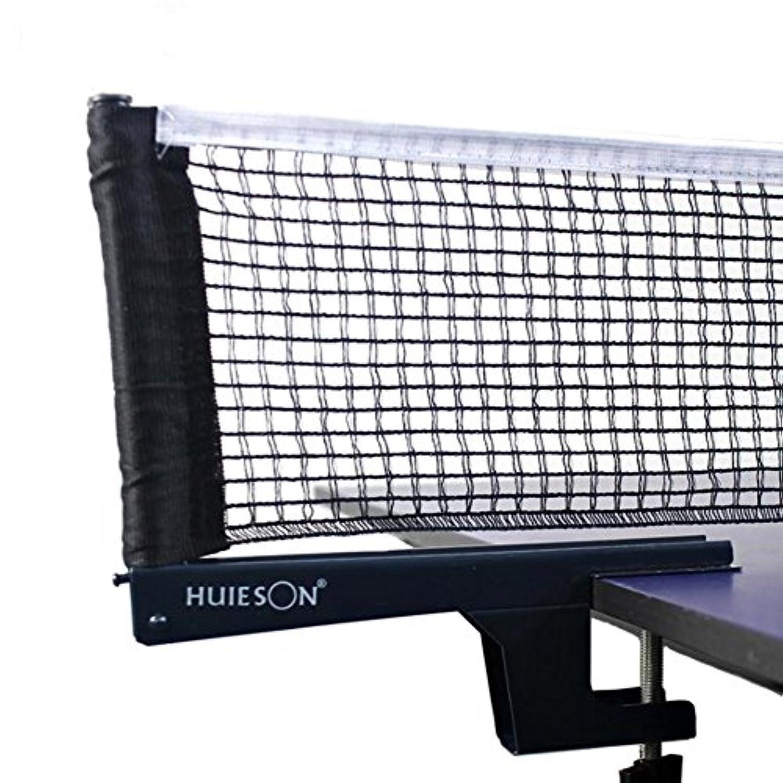 いちご舎本舗 レジャー用 卓球 ネット 網 サポート セット ネジ調節 簡単取付 コンパクト