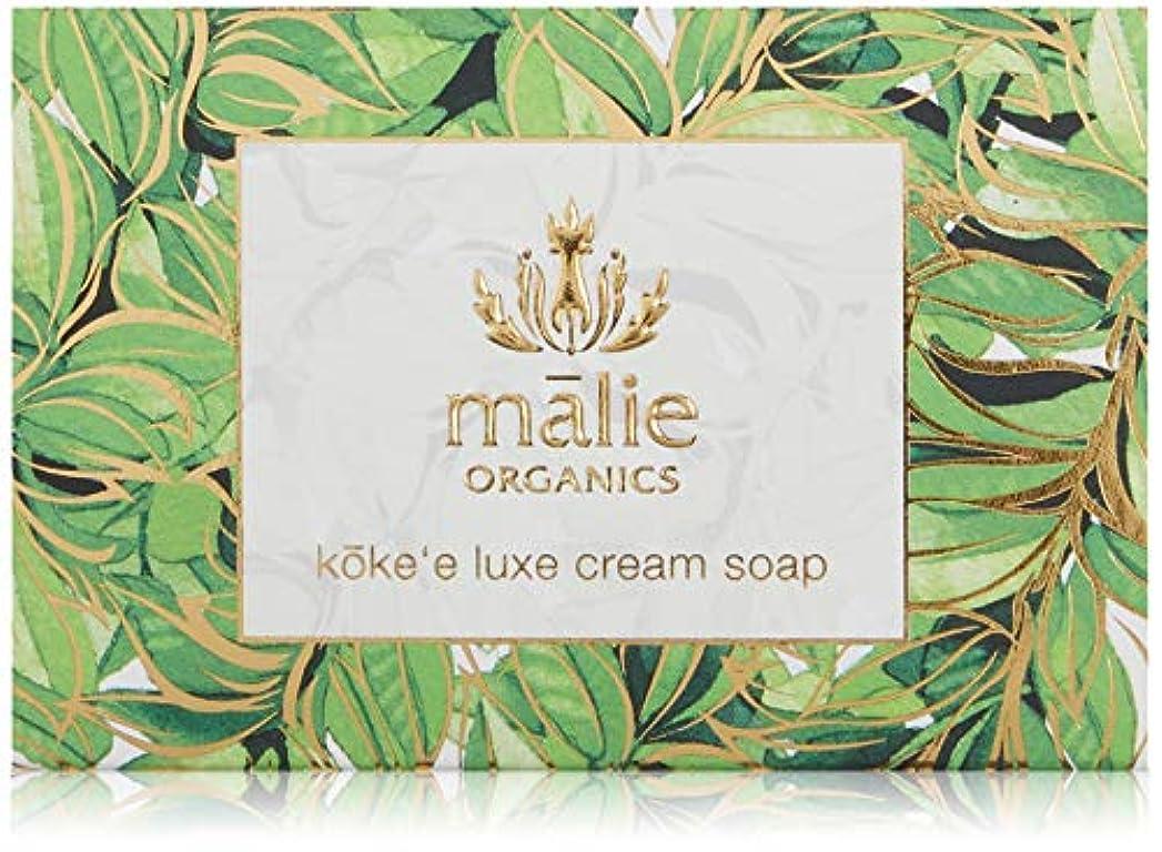 落ち着く吸収剤たくさんMalie Organics(マリエオーガニクス) ラックスクリームソープ コケエ 113g