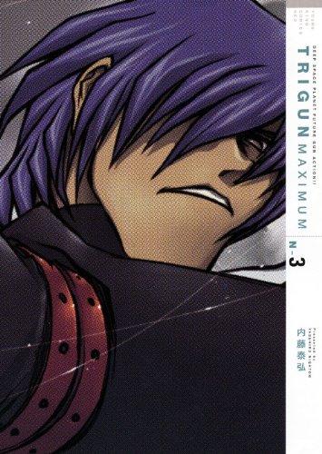 TRIGUN MAXIMUM Nー3 (コミック)の詳細を見る