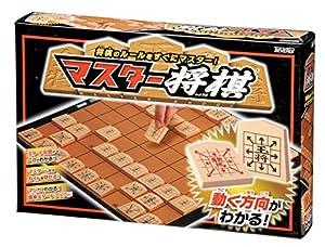 将棋のルールをすぐにマスター!  マスター将棋