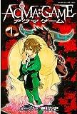 ACMA:GAME(1) (週刊少年マガジンコミックス)