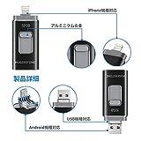 iPhone USBメモリ 32GB HUGERSTONE IOS フラッシュドライブ 3in1 メモリ 高速データ転送 Lightning OTG iPhone / Android / パソコン対応 IOS11対応 容量不足解消 一本三役 (32GB ブラック)