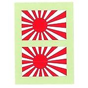 東洋マーク 国旗ステッカー 旭ミニ 2枚入り 38×25(mm) 3452