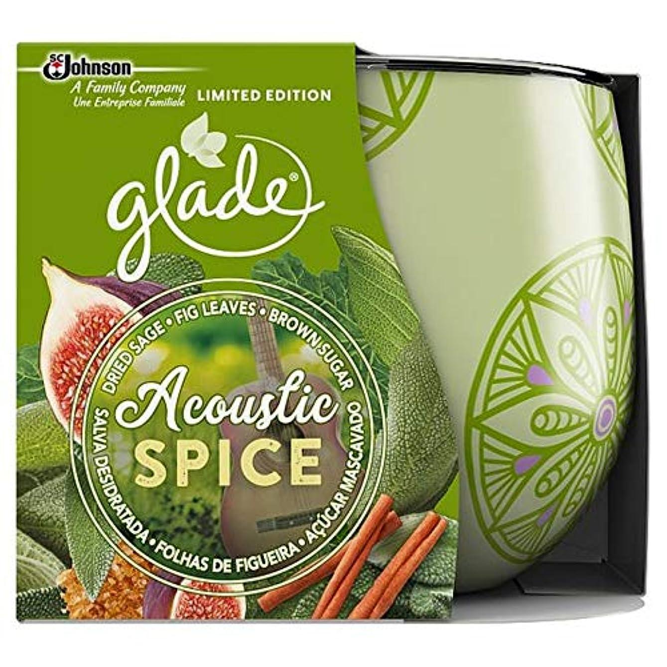 挽くストレージ晩餐[Glade ] 音響スパイスキャンドル120グラムを空き地 - Glade Acoustic Spice Candle 120G [並行輸入品]