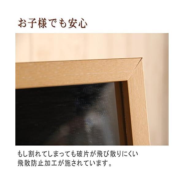 不二貿易 木製スタンドミラー 幅27×高さ14...の紹介画像5