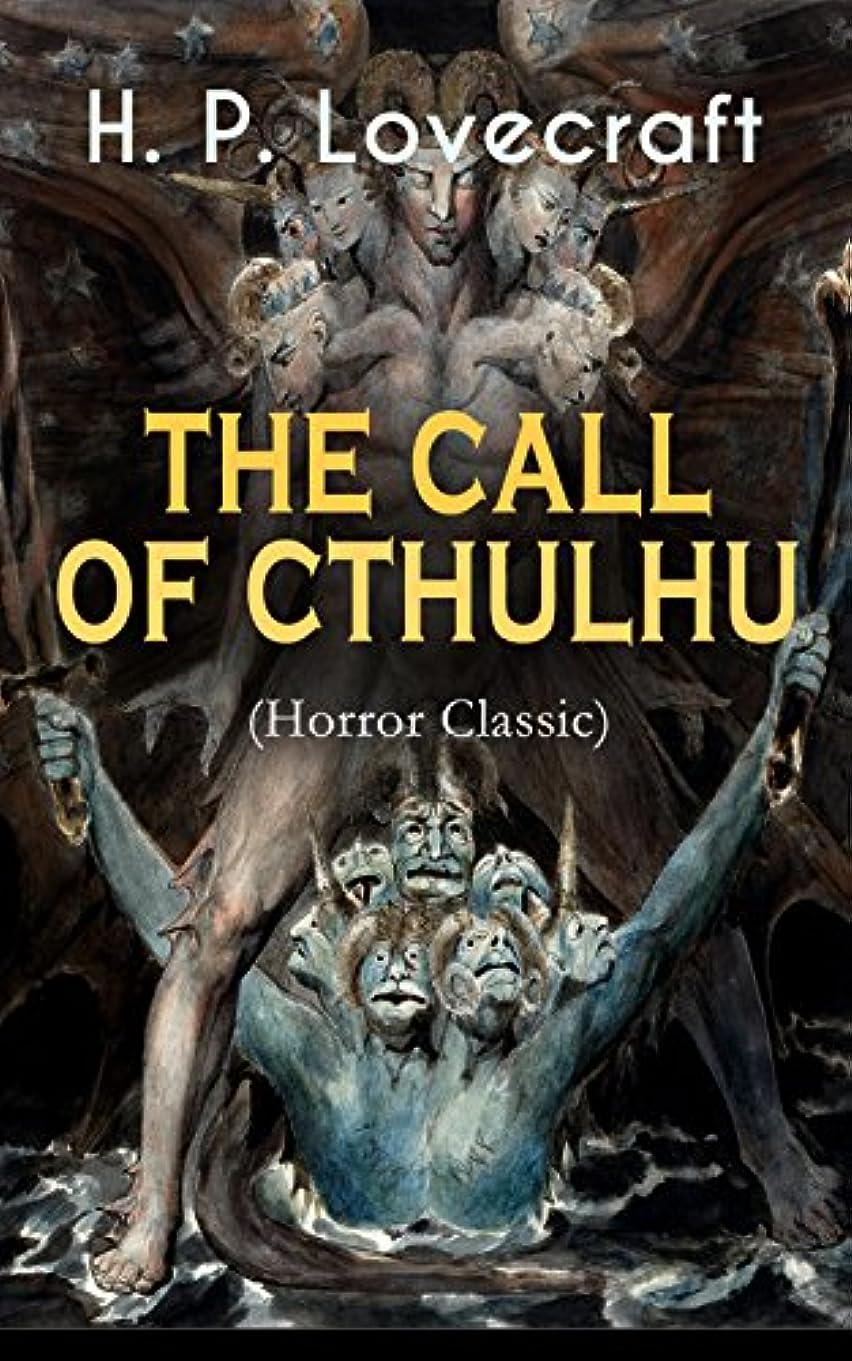 マットレス凝視宇宙THE CALL OF CTHULHU (Horror Classic) (English Edition)