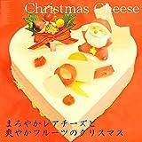 クリスマスケーキ2019 クリスマスレアチーズ15cm 予約 チーズケーキ